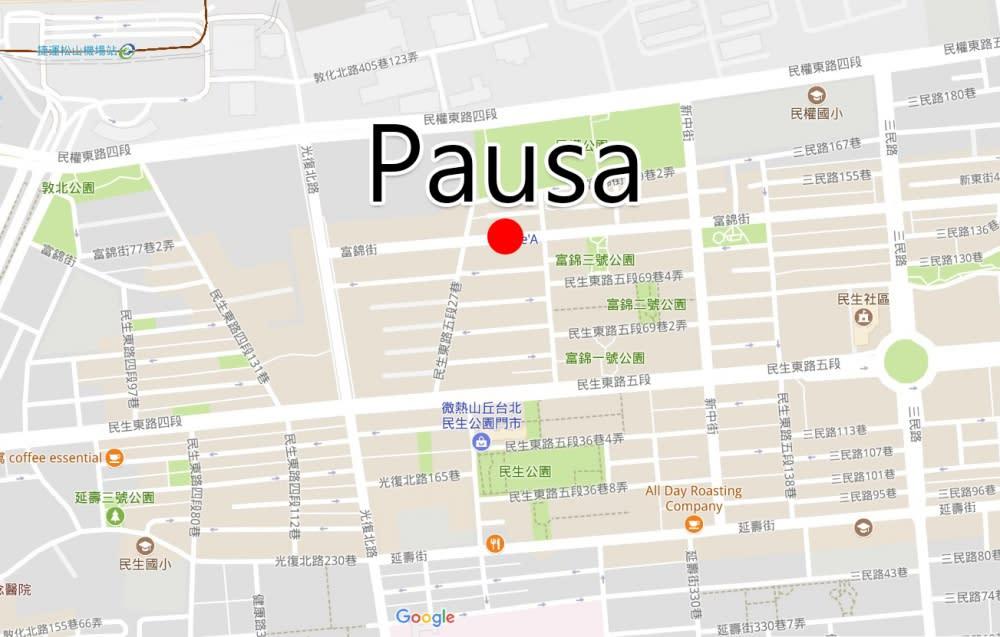 Pausa店址:台北市富錦街344號。