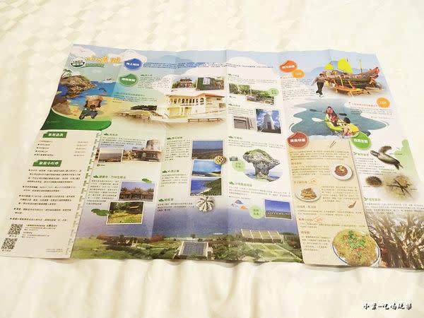 小琉球導覽地圖 (1)1.jpg