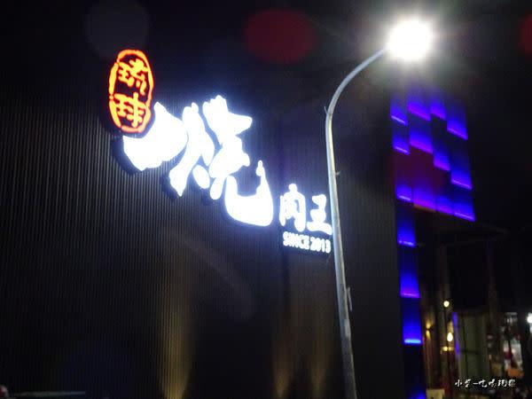 小琉球燒肉王21.jpg