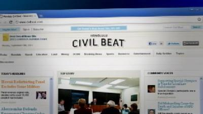Civil Beat: Concerns About Police Protection Being Bought