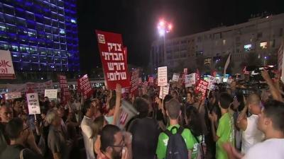 Thousands at Peace Rally in Tel Aviv