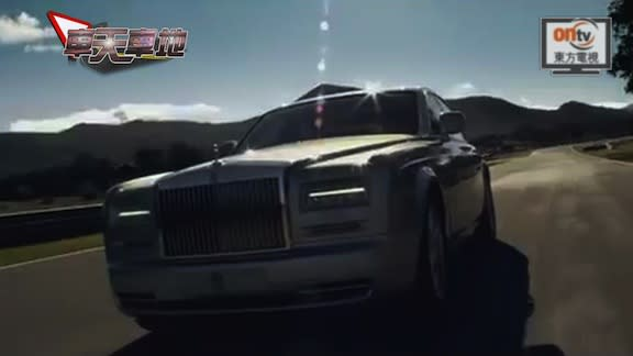 豪氣新世代Rolls-Royce Phantom Series Ⅱ