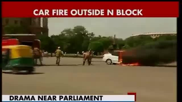 Home ministry car catches fire outside Parliament