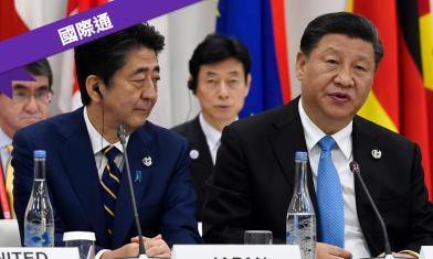 就怕中國不高興 堂堂首相慘爆了