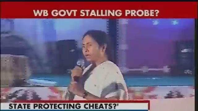 Bengal chit fund scam: Mamata Govt under scanner for obstructing ED probe