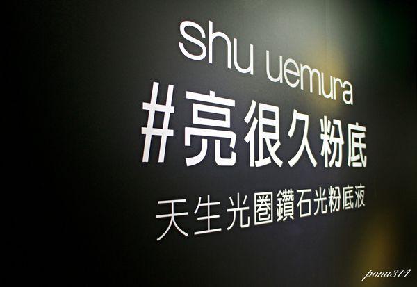 shu-6.jpg