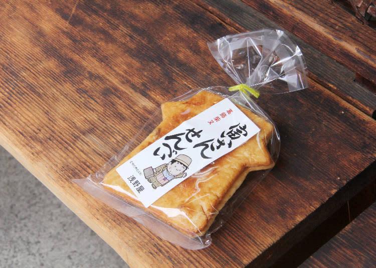 寅次郎仙貝2片入280日圓