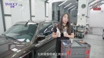 【汽車知識+】Vol.6 雨天開車學問大
