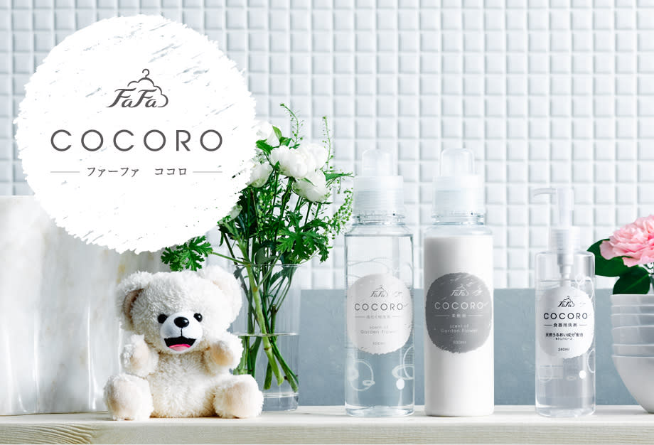 日本熊寶貝FaFa COCORO系列商品