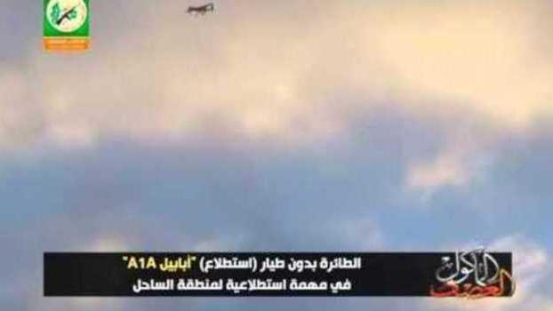 Hamas Releases New Video of Drone in Operation Over Gaza