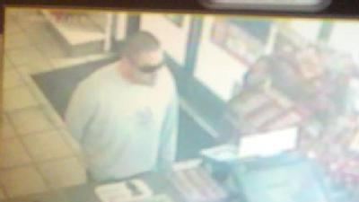 From The Field: Surveillance Vid Shows Robbery