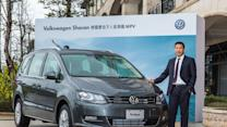 [CARVIDEO 汽車視界] 車壇直擊—Volkswagen Sharan華麗登場