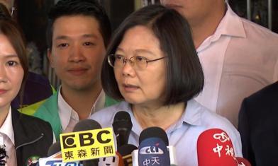 蔡:韓國瑜言行 須接受檢驗