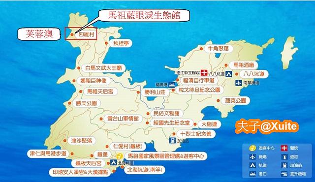 馬祖南竿 馬祖 生態館 Map.jpg - 馬祖藍眼淚生態館 20180825