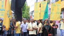 Protesters Demand Release of Jailed Former Maldivian President