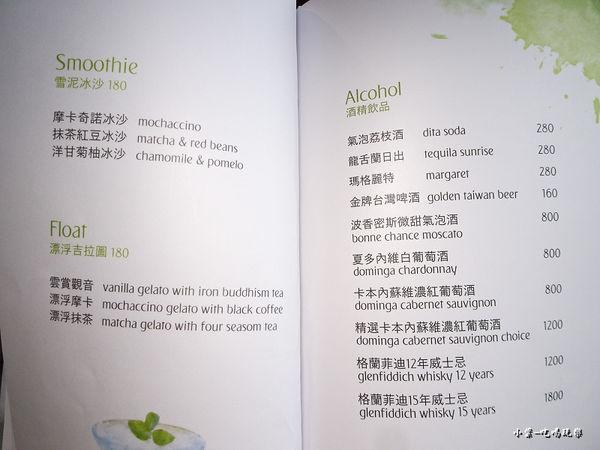 日光私廚menu (1)7.jpg