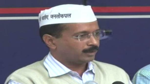Kejriwal targets HSBC, Ambani brothers over black money