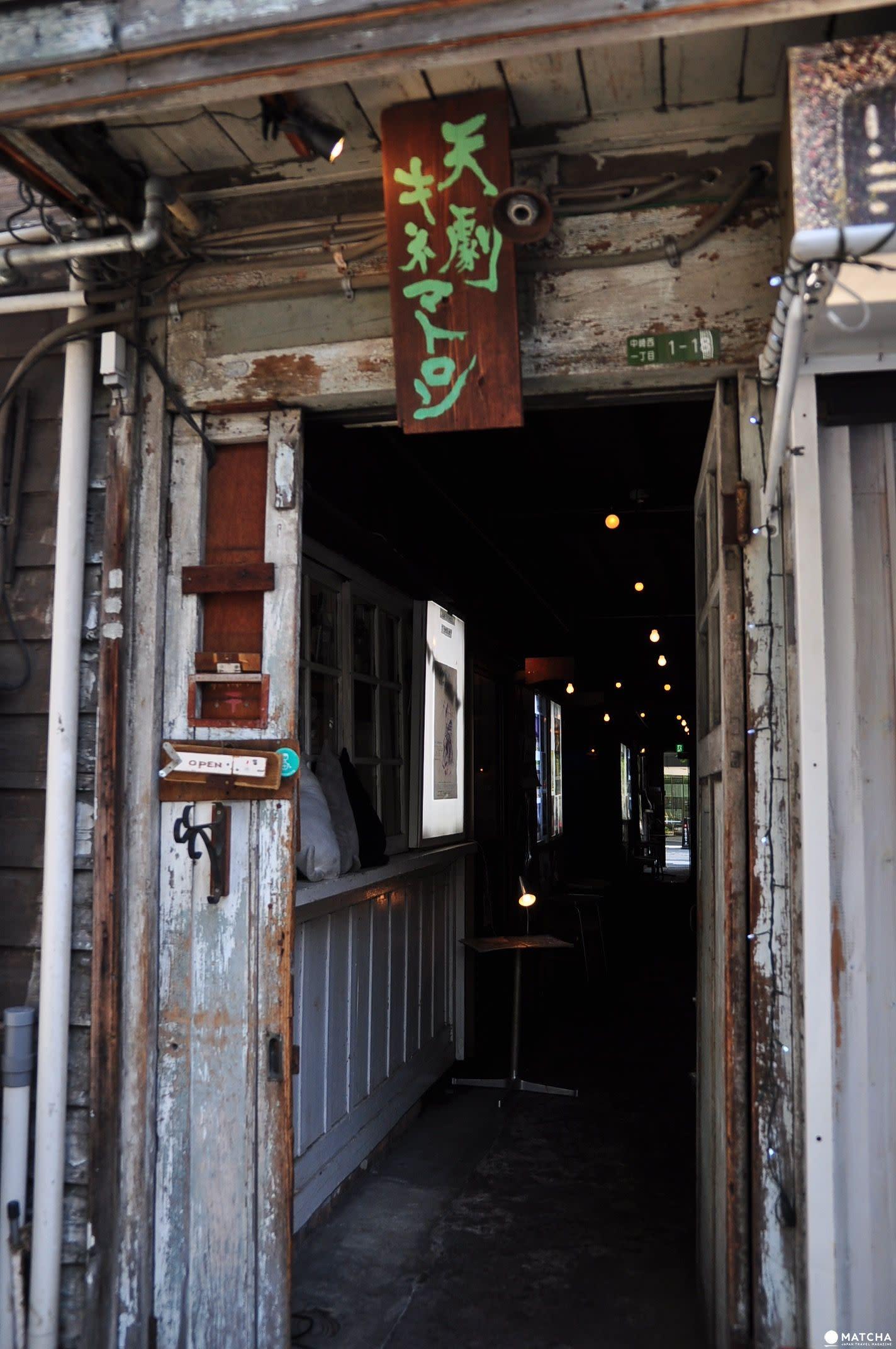 中崎町文藝咖啡salon de amanto