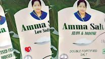 'Amma Salt' set to be launched nationwide