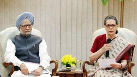 UPA to meet allies over FDI voting issue
