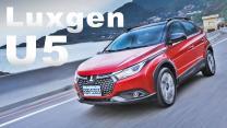 科技潮流輕跨界 Luxgen U5 1.6L 旗艦Hi-Fi版