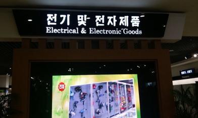 「台灣之光」殺進北韓 售價曝光