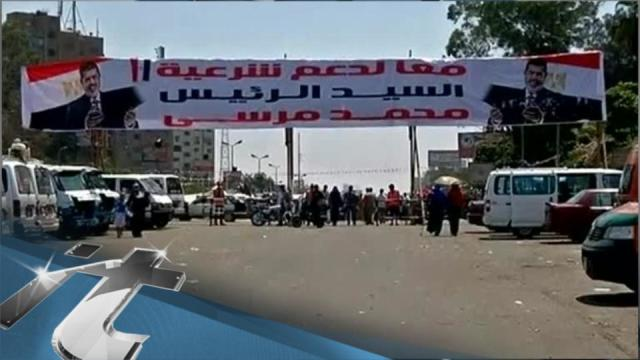 Politics Breaking News: Police Offer Safety If Egyptian Protests End
