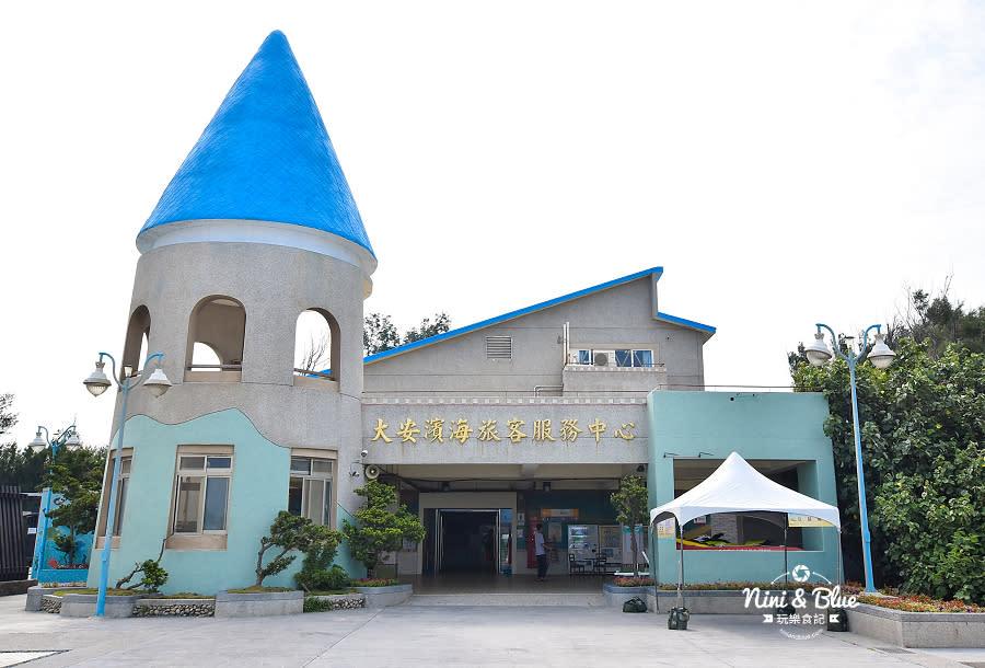 大安濱海樂園.大安濱海旅客服務中心09