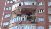 Residential Areas Damaged in Donetsk Fighting