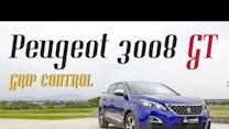 法式浪漫 Peugeot 3008 GT Grip Control