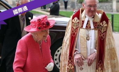 英女王徵「小編」待遇超驚人