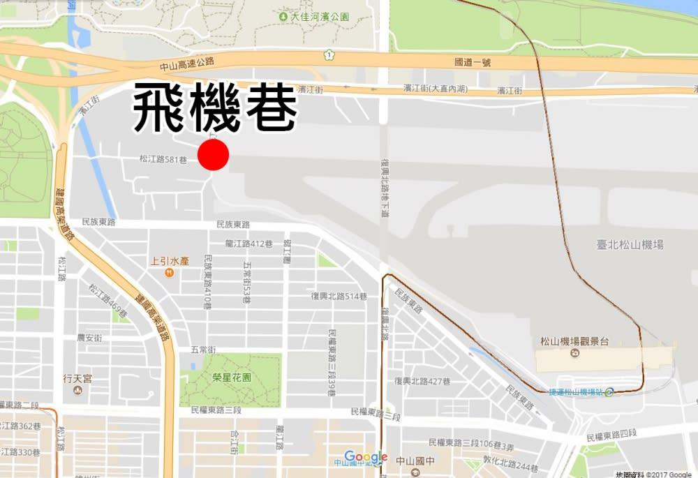 飛機巷地址:台北市濱江街180巷。
