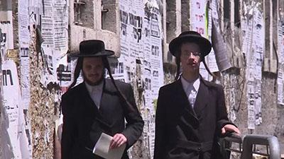 Ahead of Draft, Ultra-Orthodox Soldiers Draw Ire