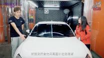 【汽車知識+】Vol.16 雨天開車,前擋玻璃怎麼刷都刷不乾淨怎麼辦?也許你該試試「玻璃鍍膜」技術!