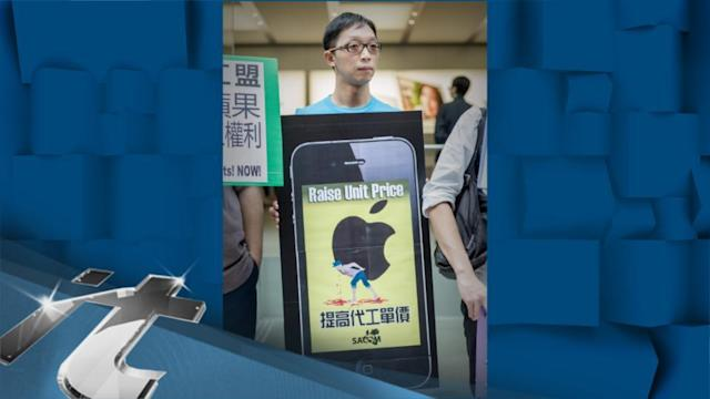 Electronics News Byte: Low-cost Plastic IPhone Named in China Labor Watch Report