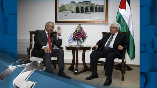 War & Conflict Breaking News: Rami Hamdallah Appointed Prime Minister Of Palestine By President Mahmoud Abbas