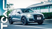 追逐自心 Audi Q2 35 TFSI Sport Edition #1 新車試駕 - TCAR