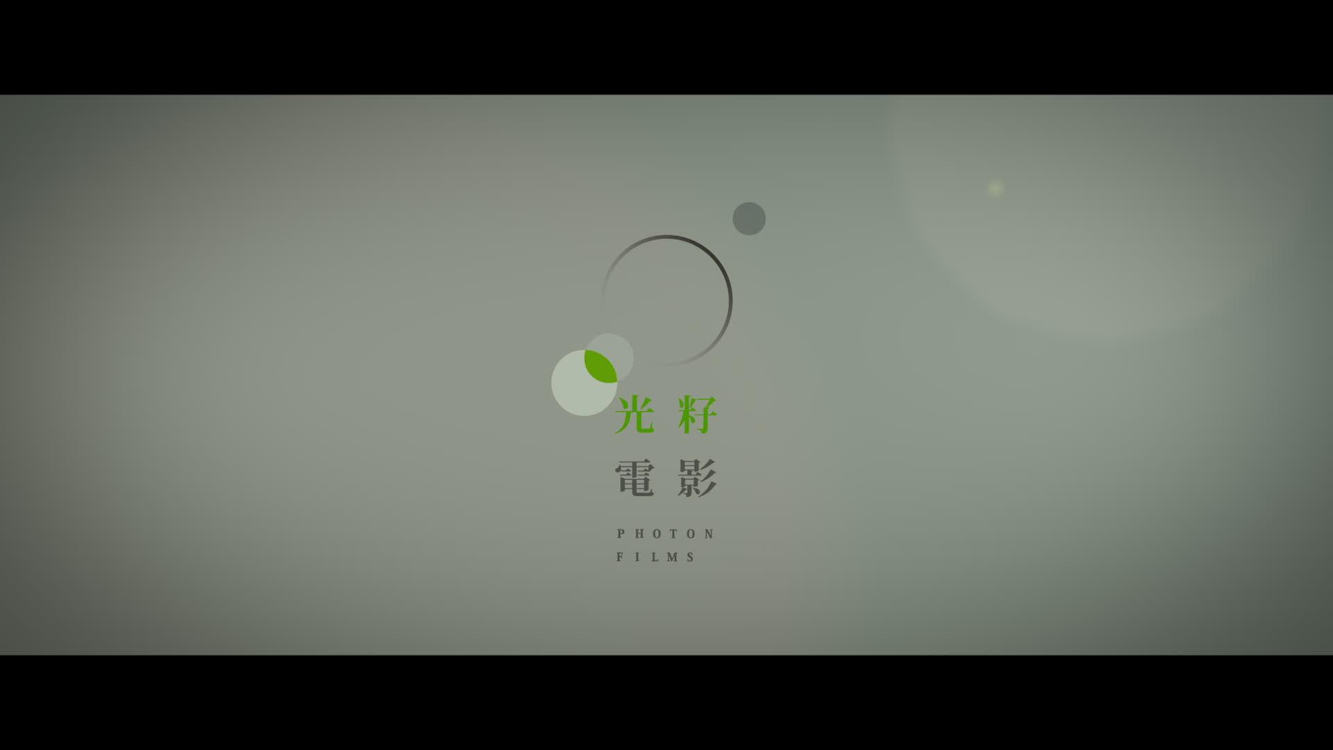 《幻愛》電影預告