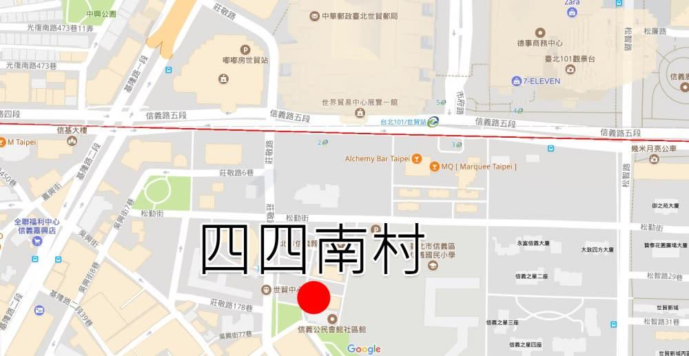 四四南村地址:台北市信義區松勤街50號。
