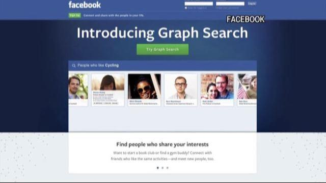 Facebook lancia l'aggiornamento del Graph Search