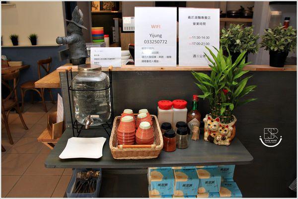 義匠義式湯麵專賣店 (7)