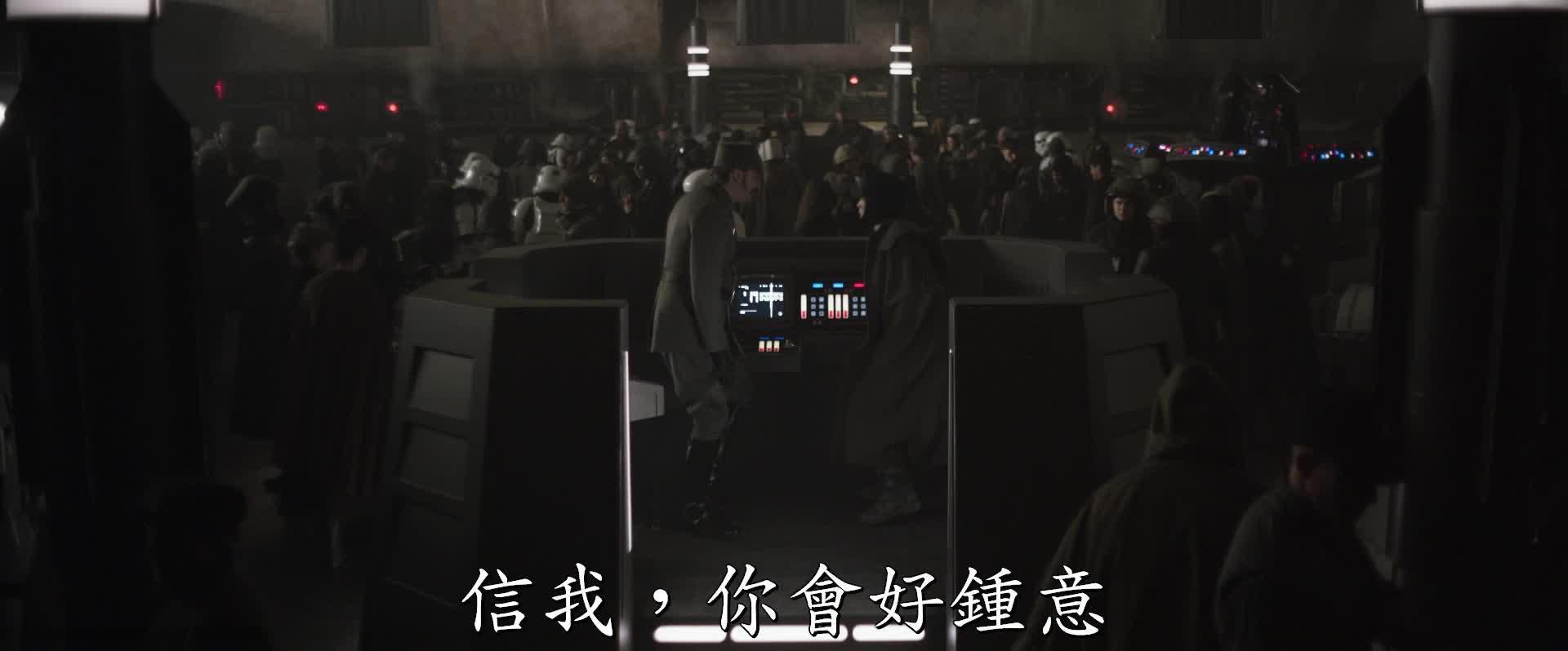 《韓索羅:星球大戰外傳》香港版預告