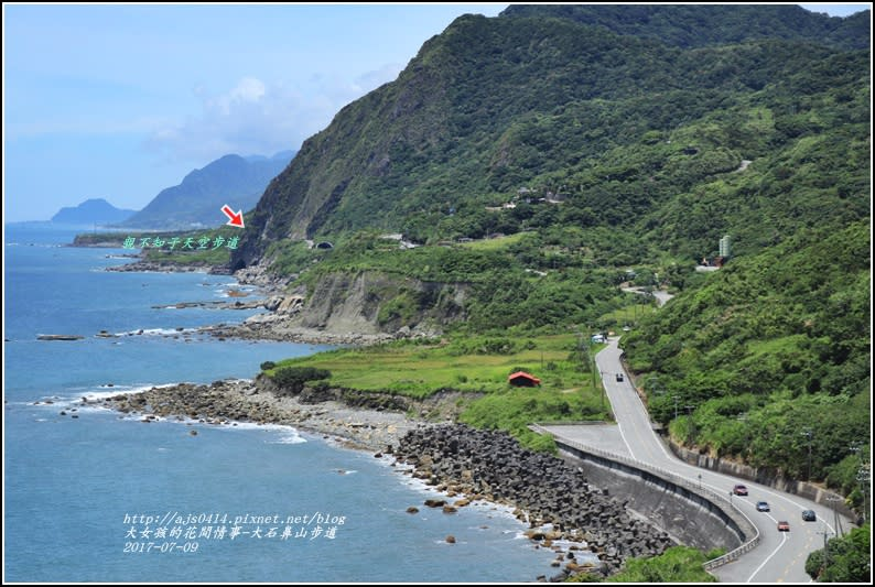 大石鼻山步道-2017-07-07.jpg