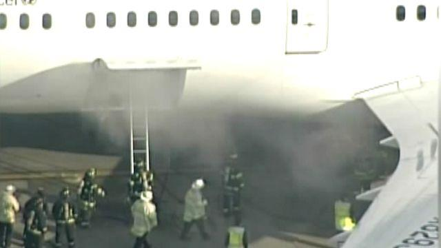 Investigation into fire on Boeing 787 Dreamliner