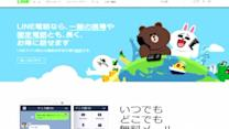 WhatsApp rival Line could revive Tokyo exchange with IPO