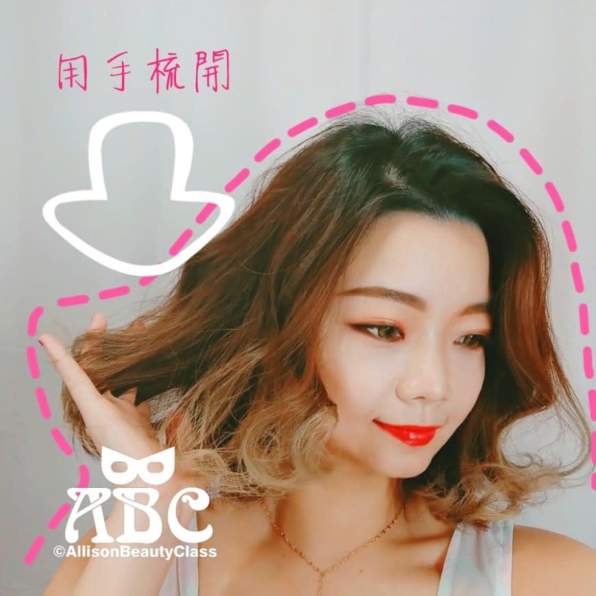 20181010_5bbcd93fde3b9.JPG