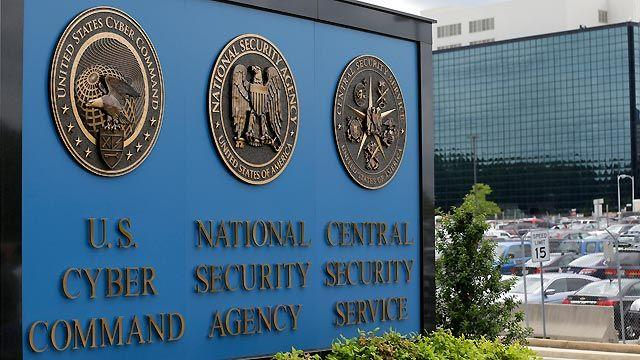 Inside reports of NSA collecting citizen phone records