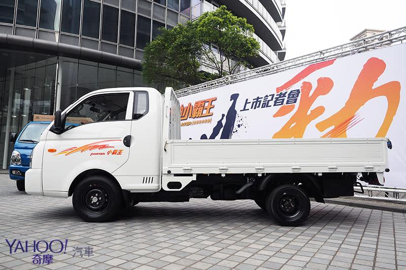 標配ESP之柴油載很大!Hyundai All New Porter千輛優惠65.8萬元起!