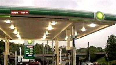 BP Manager Attacked, Robbed While Leaving Store