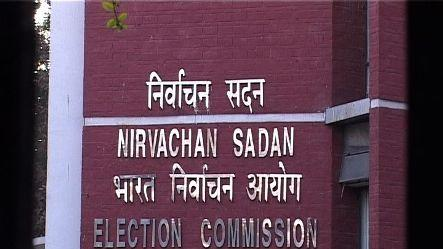 EC seeks changes in law of funding political parties